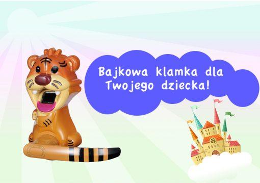 tigeradel17